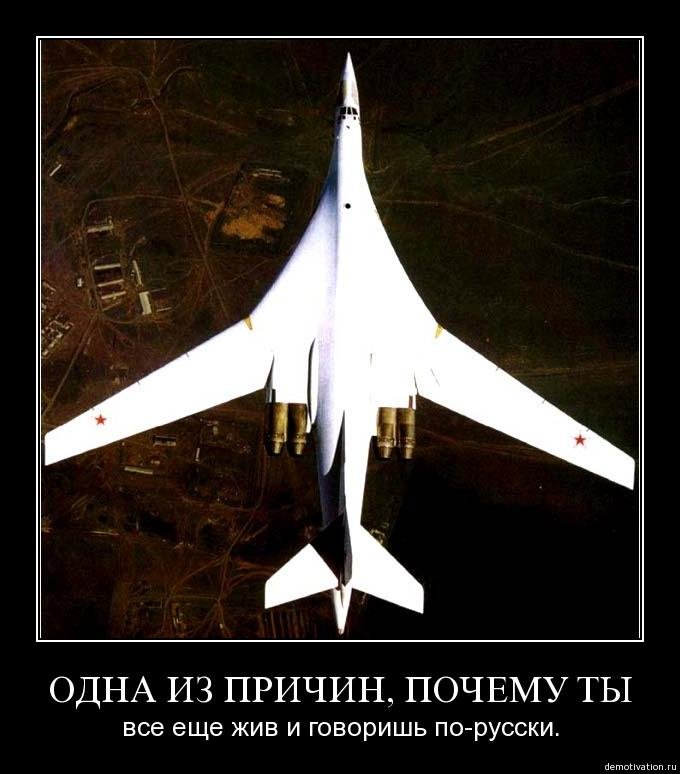 www.demotivation.ru